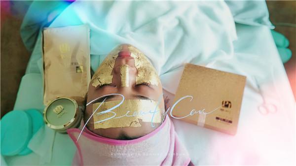 西安皮肤管理—黄金换肤