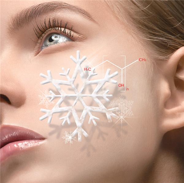 皮肤管理—雪花换肤