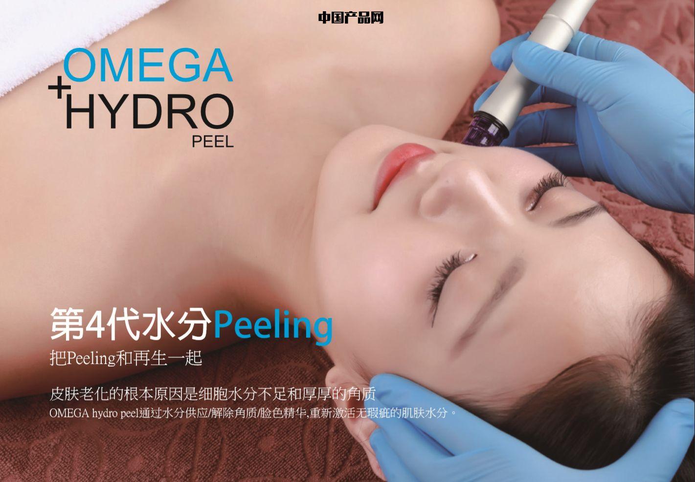 西安皮肤管理—小气泡